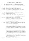 Maroon-2017Kouryu.pdf